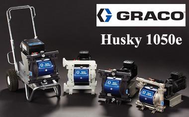 Двухмембранный электронасос Husky 1050e Graco
