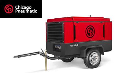 Компрессоры CPS от Chicago Pneumatic