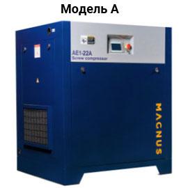 Компрессоры MAGNUS серии АЕ1-А с ременным приводом, винтовым блоком HANBELL AB/AA и двигателем IP55