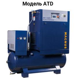 Компрессоры MAGNUS серии АЕ1-АTD с ременным приводом, винтовым блоком HANBELL AB/AA и двигателем IP55.